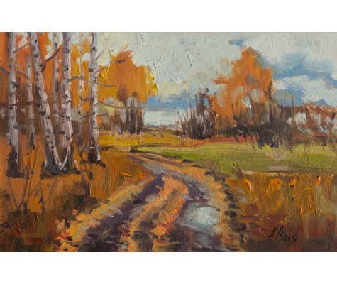 Autumn sketch, road