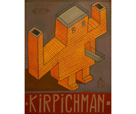 Man-brick. Superman. Kirpichman