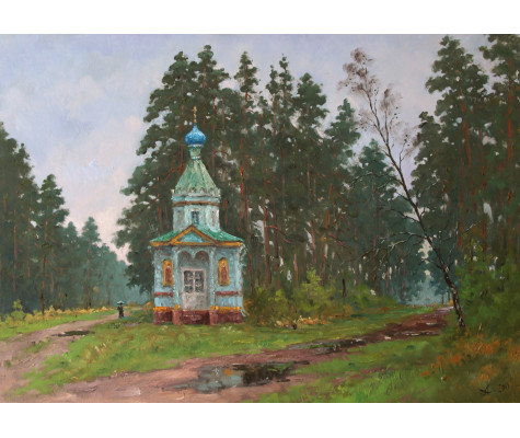 Park in Konevets. Chapel